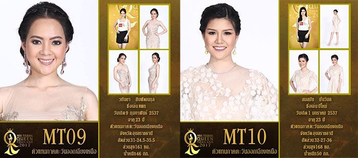 Miss-Tourism-Queen-Thailand-2017-04.jpg